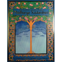 Madhurya Kadambini - A Cloud Bank of Nectar - English